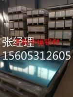 連雲港銷售焊接用合金鋁板供應廠家