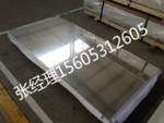 吉林销售标牌铝板厂家标牌铝板厚度