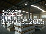 山东5052铝镁合金铝板供应厂家