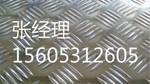 連雲港賣2.0五條筋防滑鋁板的廠家