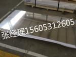 山东销售5052H32的2.0铝板价格