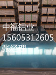 山东5052合金铝板热轧料一吨价格