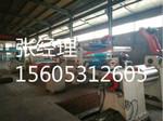 山東5052鋁合金板厚度價格一覽表
