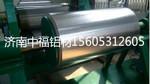 济南生产1060橘皮纹压花铝卷厂家