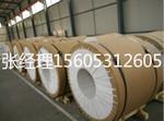 山东济南5052保温合金铝皮销售厂