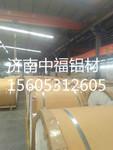 江苏3系合金保温铝皮0.8厚一米价格