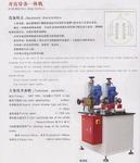铝合金型材生产设备开齿复合机
