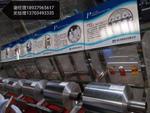 洛陽龍鼎鋁業專營家用箔8011-O