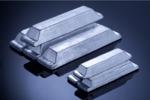 重熔用精鋁錠