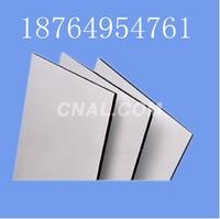 山東吉祥鋁塑復合板,鋁塑復合材料,內外�椓佴ⅥT塑板