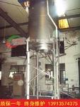 铝合金淬火炉厂家 、铝合金固溶炉