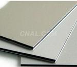 現貨供應鋁排型材