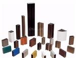 鋁型材噴涂加工廠家 彩色噴涂型材