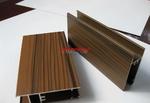 手感木紋鋁型材