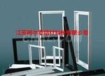 供應太陽能鋁合金邊框 邊框鋁型材