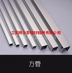 生產鋁矩形管 鋁方管定做型材擠壓