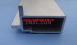 開模定做工業異型鋁合金型材