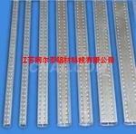 合金铝排 铝条 铝扁条 铝方条厂家