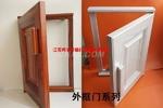 全铝合金橱柜门型材 橱柜门板定做