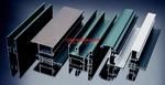 工業鋁型材 異型材 擠壓型材廠家