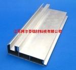 供應大截面工業鋁材 異型材供應商