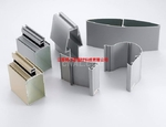 铝型材开模挤压 氧化喷涂 刨钻切