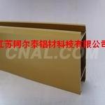 专业铝型材表面氧化 喷涂 电泳处理