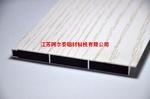 白橡木纹 立体手感木纹喷涂铝型材