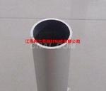 抛光铝合金圆管 提供圆管本色氧化