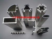 工業鋁型材生產定制 黑色氧化鋁材