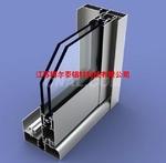 高强度气密式断桥穿条隔热门窗型材