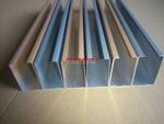 現貨供應U型木紋鋁型材