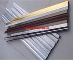6061铝合金条 各种规格颜色铝条