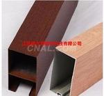 供应手感立体木纹 手感木纹铝型材