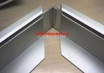 供应光伏组件太阳能铝支架型材