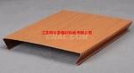 供應木紋防風扣板鋁天花