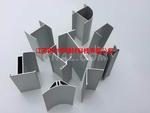 大量供应活动板房净化料铝型材