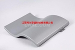 批发供应弧形铝单板  弧形铝板吊顶