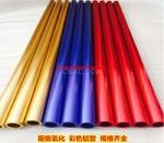 铝管彩色氧化 铝型材喷砂氧化