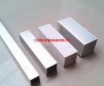 生产各种精质铝方管 合金铝方管