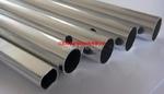 供应氧化铝管 纯铝管 圆铝管