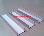 銷售凈化鋁型材槽鋁 U型鋁槽
