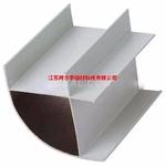 采购净化铝型材选江苏阿尔泰