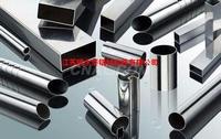 鋁擠壓異型管定做加工