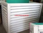 鋁質空調罩 強度高 易安裝 設計獨特