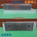 现模生产 高密齿翅片散热器铝型材