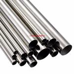 光亮氧化薄壁铝合金圆管