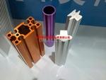 定制生產異型材 工業鋁制品