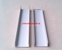 供應鋁本色氧化U型槽鋁