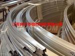 拉弯折弯氧化铝型材